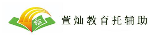 淮南市萱灿教育咨询有限公司