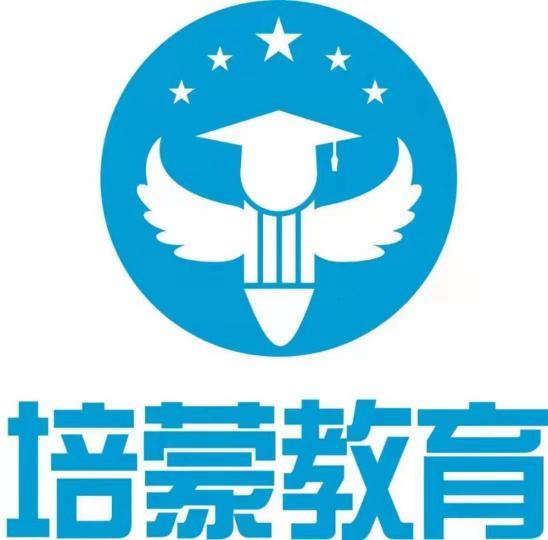 淮南培蒙教育咨询有限公司